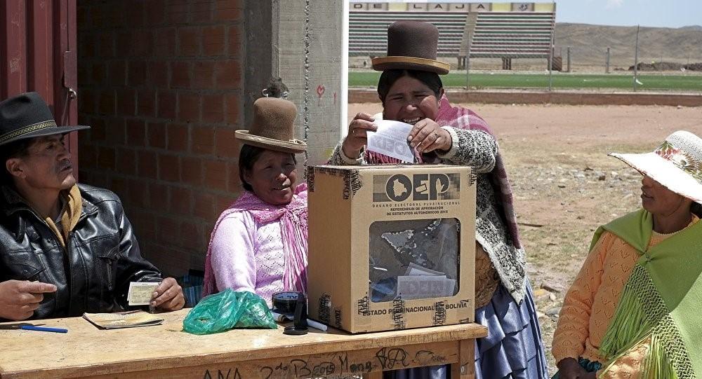 [Bolivia] Partidos políticos entregaron 28.035 libros de militantes al TSE con miras a las elecciones primarias