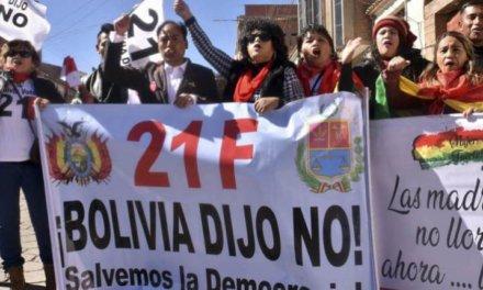 """[Bolivia] Comités cívicos convocan a paro: """"El TSE deberá elegir entre la delincuencia o la ley"""""""