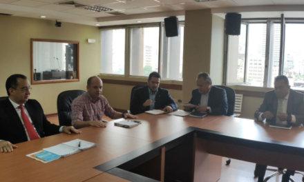 (Venezuela) Instalan formalmente Comité de Postulaciones para escoger a los rectores del Consejo Nacional Electoral